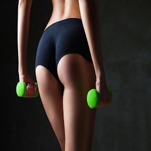 Trainer Butt Workout Gratis