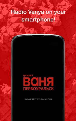 Radio Vanya Pervouralsk