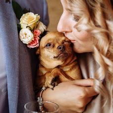 Wedding photographer Fedor Zaycev (FedorZaitsev). Photo of 16.10.2017