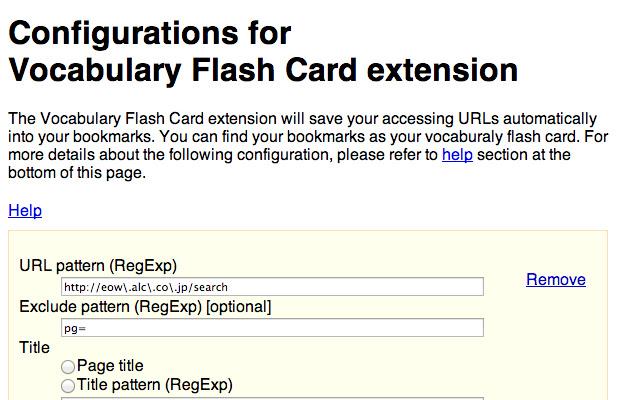 Vocabulary Flash Card