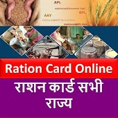 Ration Card Digital-India