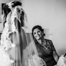 Wedding photographer Daniel alejandro Robles mercado (danielrobles). Photo of 15.02.2017