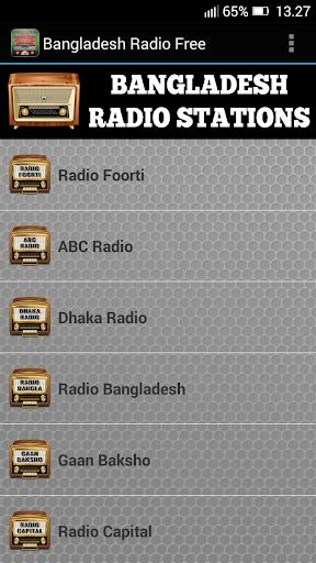 Bangladesh Radio Free