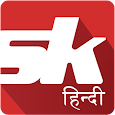 Sportskeeda Hindi icon