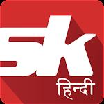 Sportskeeda Hindi 1.0.15.3