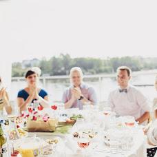 Весільний фотограф Юлия Франтова (FrantovaUlia). Фотографія від 16.09.2013