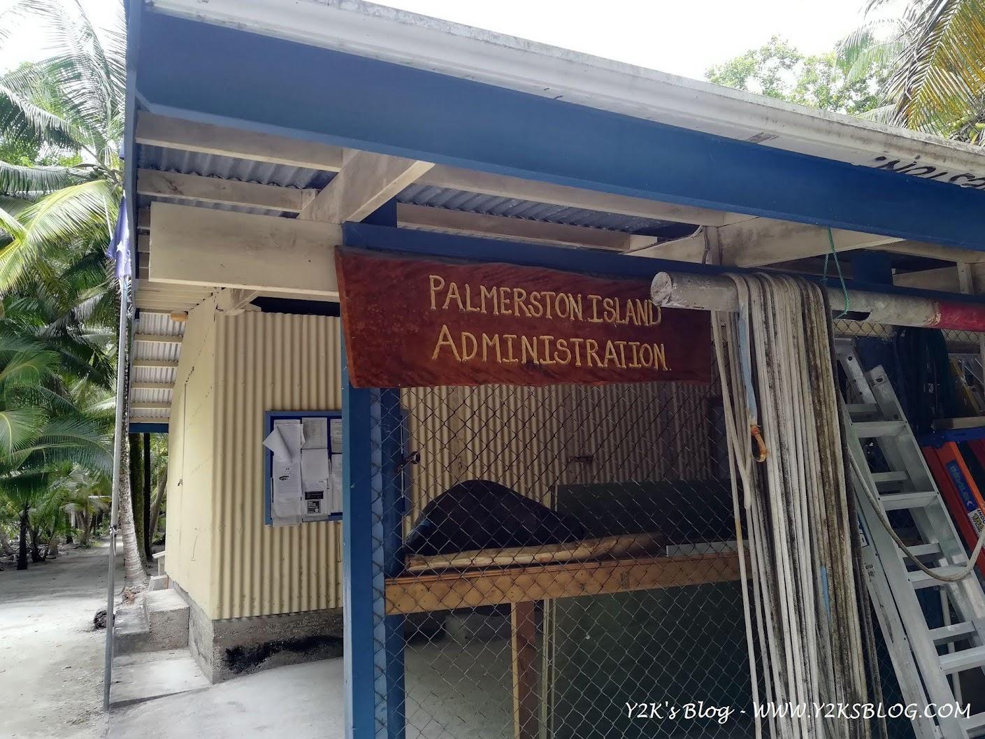 L'ufficio amministrativo, sede della dogana e dell'immigrazione.