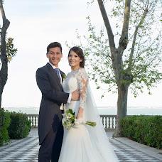 Wedding photographer Elena Ortega mateo (ortegamateo). Photo of 26.10.2017