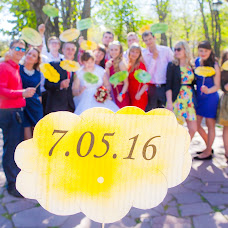 Wedding photographer Dmitriy Sorokin (Starik). Photo of 26.06.2016