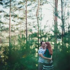 Wedding photographer Tatyana Emec (tatianayemets). Photo of 10.10.2018