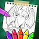 How to color your dragon