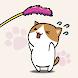 ふりふり猫じゃらし -ねこじゃらし避けミニゲーム- - Androidアプリ