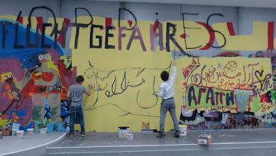 Photo: BundeskunstHALL OF FAME; GIGO PROPAGANDA
