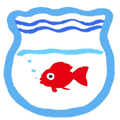 あの夏の金魚 [暇つぶしゲーム] [タップカジュアルゲーム] 休閒 App LOGO-APP試玩