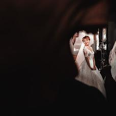 Hochzeitsfotograf Meri Kirilenko (MS11). Foto vom 05.11.2017