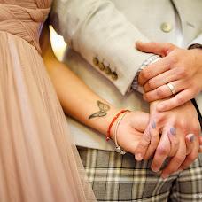 Wedding photographer Victor Darii (id238093491). Photo of 14.04.2018
