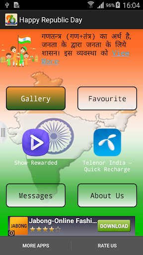 Happy Republic Day Sms