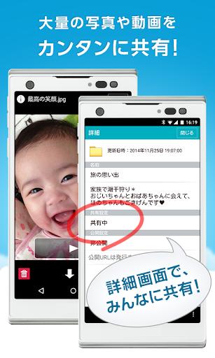 無料生产应用AppのYahoo!ボックス:写真やファイルをクラウドにバックアップ|記事Game