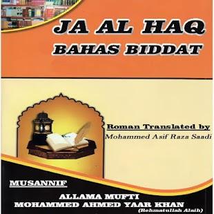 JA AL HAQ - BAHAS BIDDAT screenshot