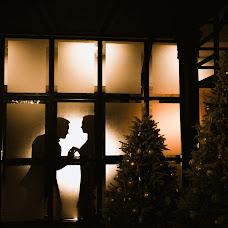 Wedding photographer Ravshan Abdurakhimov (avazoff). Photo of 01.12.2018