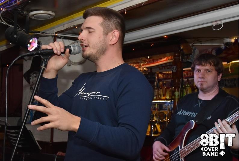 Cover Band 8 BIT в Саратове