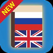 Russian English Bilingual Dictionary & Translator