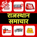Rajasthan News Live TV | Rajasthan News | Live TV icon