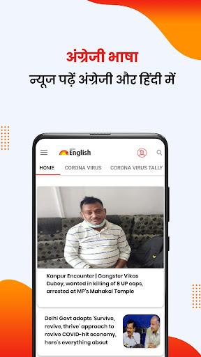 Hindi News Dainik Jagran India News Jagran Epaper 3.8.2 Screenshots 7