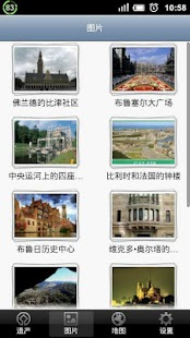 World Heritage in Belgium- screenshot thumbnail