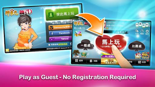 u92e4u5927u5730 u795eu4f86u4e5fu92e4u5927D (Big2, Deuces, Cantonese Poker) 9.7.5 2
