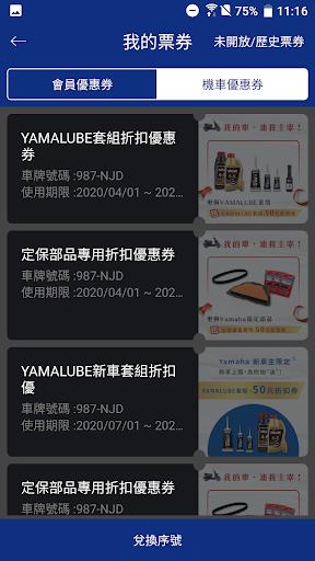 YAMAHA LIFE screenshot 7