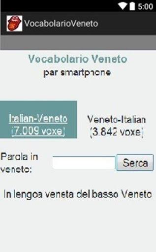 Venetian Dictionary