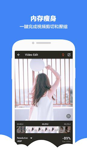 攝影必備免費app推薦|相冊線上免付費app下載|3C達人阿輝的APP