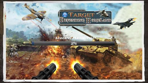 Target Defending Homeland