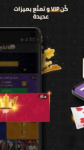 VIP Jalsat: Tarneeb, Trix, Ludo & Sheesh App Download For Android 6