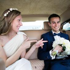 Wedding photographer Evgeniy Zemcov (Zemcov). Photo of 04.02.2018