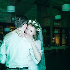 Wedding photographer Vitaliy Kucan (Volod). Photo of 13.08.2016