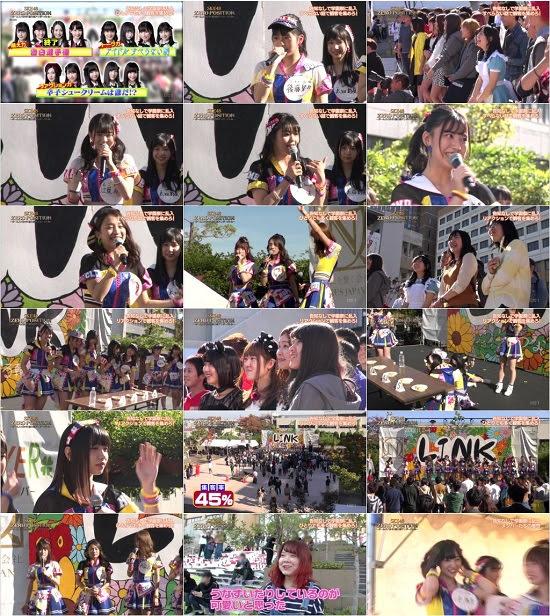 (TV-Variety)(720p) SKE48 ZERO POSITION~チームスパルタ!能力別アンダーバトル~ ep69 171216