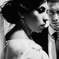 Wedding photographer Oleg Onischuk (Onischuk). Photo of 01.05.2017
