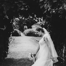 Wedding photographer Ulyana Lenina (UlichKulich). Photo of 16.08.2017