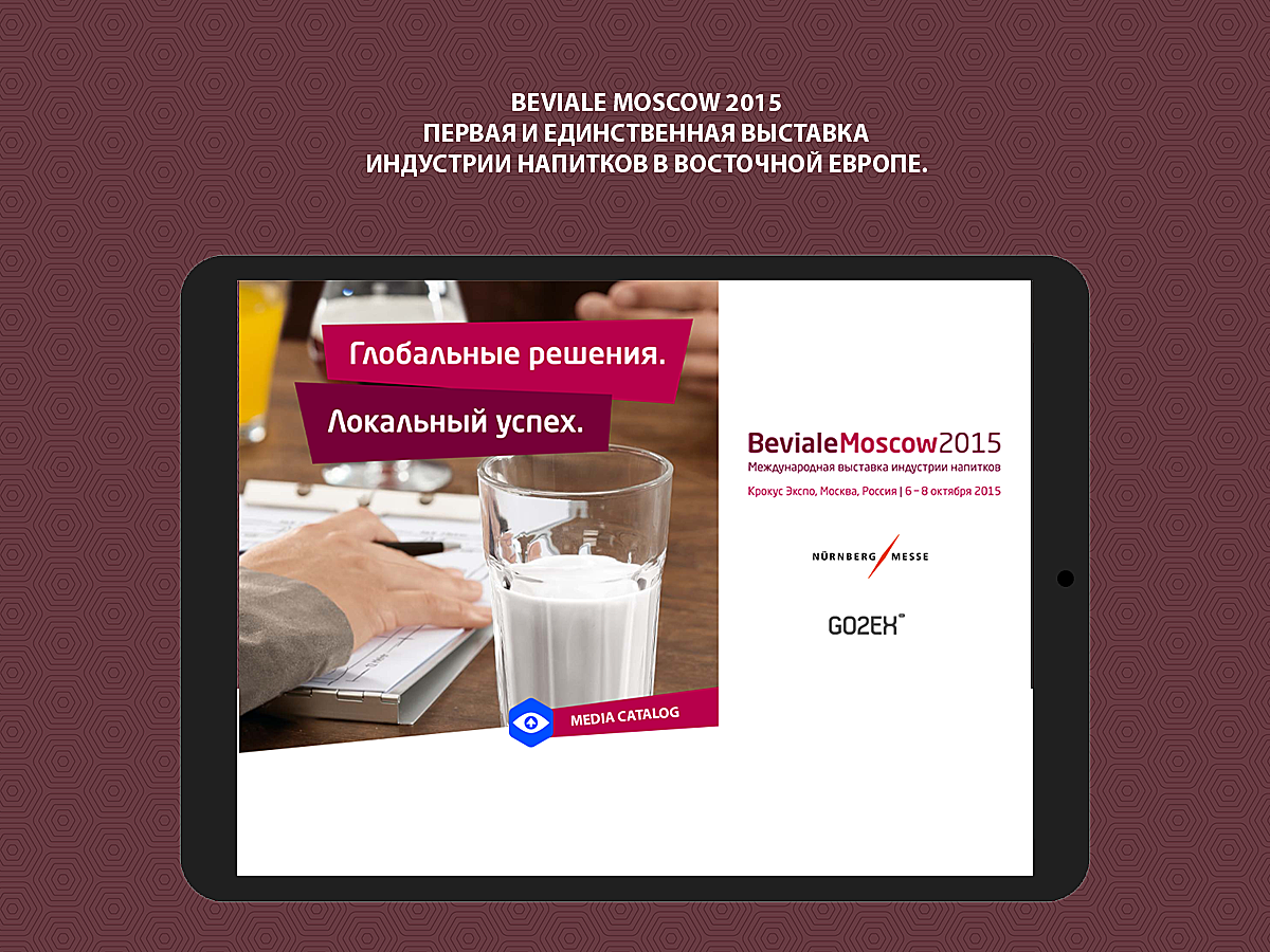 Beviale Moscow 2015- screenshot