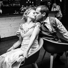Φωτογράφος γάμων Nina Zverkova (ninazverkova). Φωτογραφία: 14.05.2019