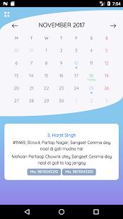 Simran Sewa Society Application - náhled