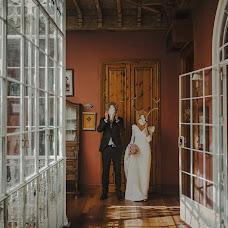 Wedding photographer Pio Morales (bodayarte). Photo of 06.07.2016