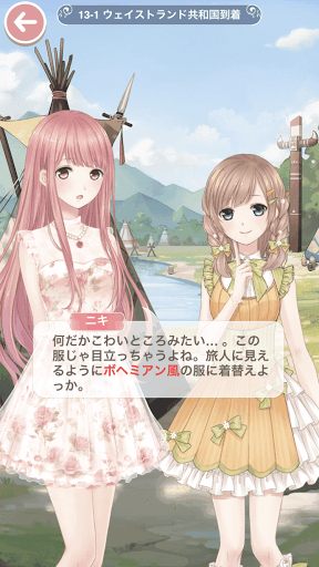 プリンセス級13-1