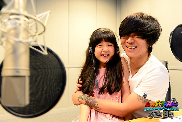 yoon do hyun daughter bts jin