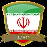 A2Z Iran FM Radio
