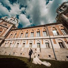 Wedding photographer Miroslav Kudrin (KremSoda). Photo of 12.11.2018