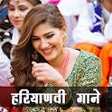 Haryanvi Videos Songs icon