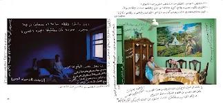 links: knielend meisje, half zittend op een op grond liggende matras, rechts: vrouw aan eettafel in woonkamer.<br /> De foto's en het omliggend wit zijn beschreven met Arabische teksten